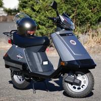 scooter maintenance